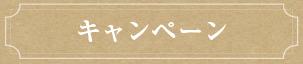 banner_04